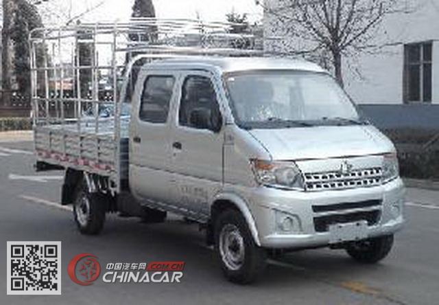 长安牌SC5025CCYSC4型仓栅式运输车图片