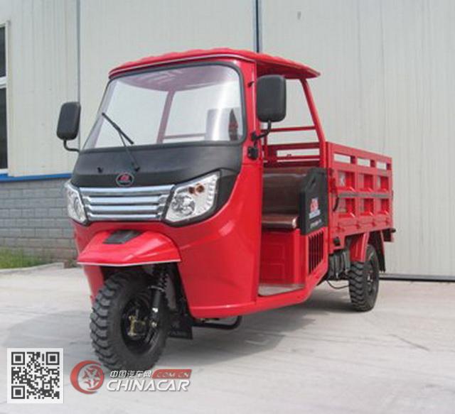 大陽dy250zh-9型正三輪摩托車