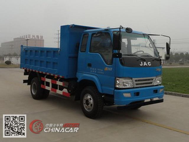 HFC2048Z型江淮牌越野自卸汽车图片1