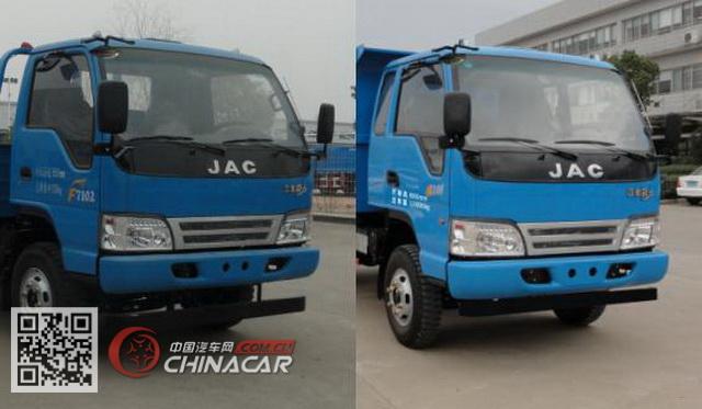 HFC2048Z型江淮牌越野自卸汽车图片2