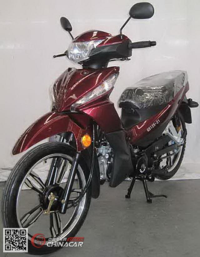 光速gs125-21型两轮摩托车