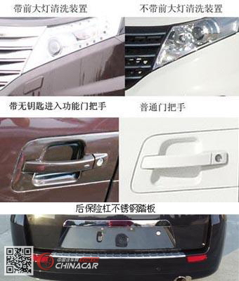 HFC6512KC8F型江淮牌轻型客车图片4