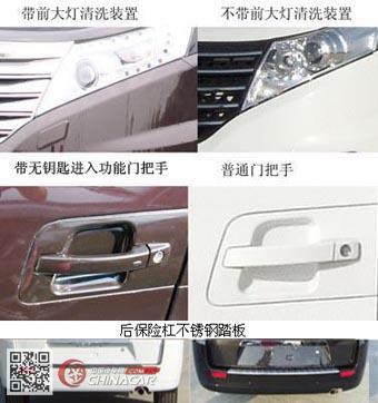 HFC6512K1C8F型江淮牌轻型客车图片4