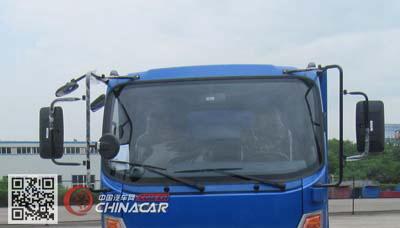 CDW4010PD3A2型王牌自卸低速货车图片3