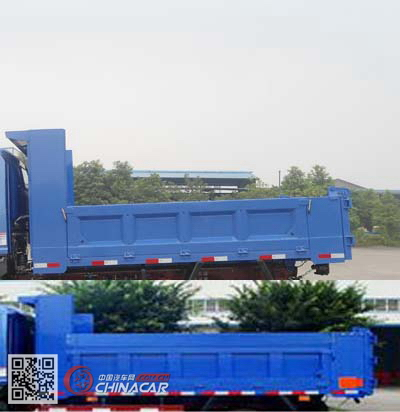 CDW4010PD3A2型王牌自卸低速货车图片4