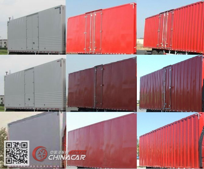CA5160XXYP62K1L2E5Z型解放牌厢式运输车图片2
