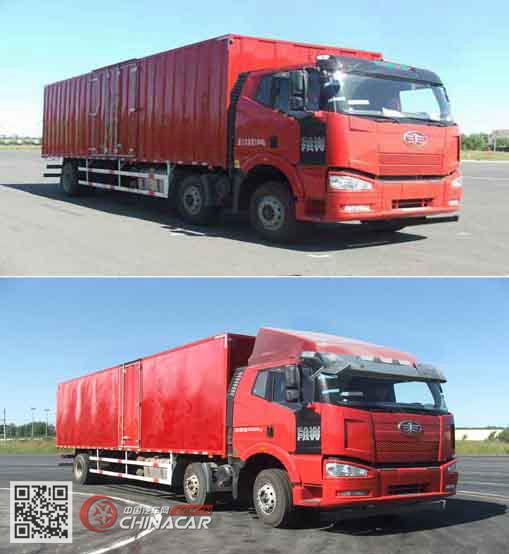 CA5200XXYP63K1L6T3E5型解放牌厢式运输车图片2