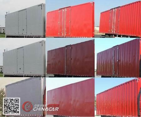 CA5200XXYP63K1L6T3E5型解放牌厢式运输车图片3