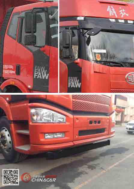 CA5200XXYP63K1L6T3E5型解放牌厢式运输车图片4