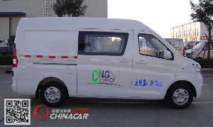 SC5023XXYMA5CNG型长安牌厢式运输车图片2