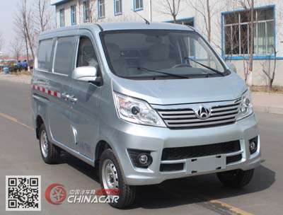 SC5027XXYABBEV型长安牌纯电动厢式运输车图片1
