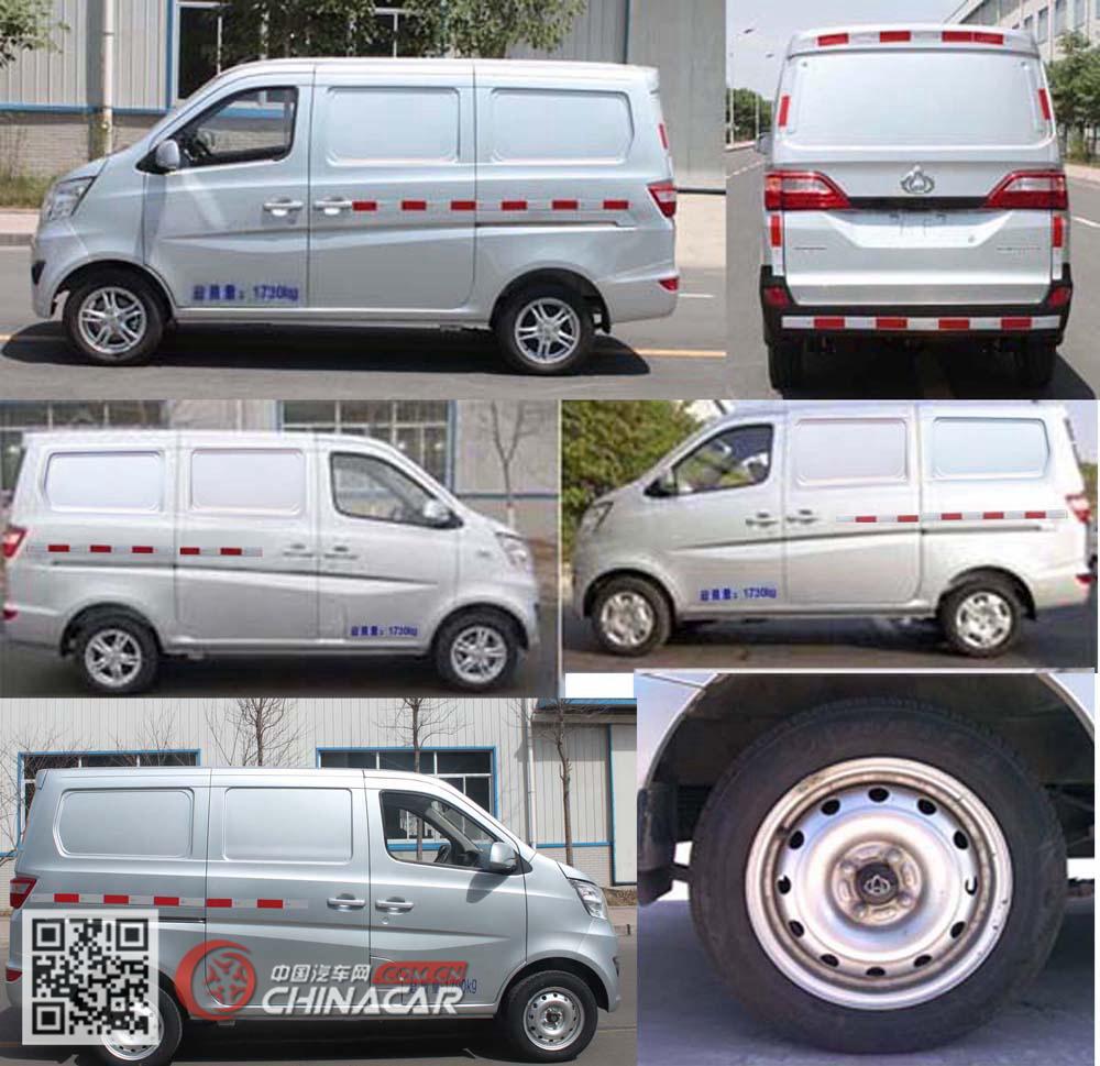 SC5027XXYACBEV型长安牌纯电动厢式运输车图片3