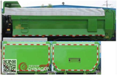 BJ3046D9PEA-FA型福田牌自卸汽车图片3