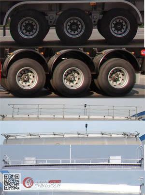 CTY9400GFLTL40型通亚达牌铝合金中密度粉粒物料运输半挂车图片2
