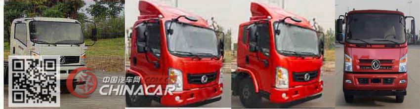 EQ5042XXYL3型东风牌厢式运输车图片2