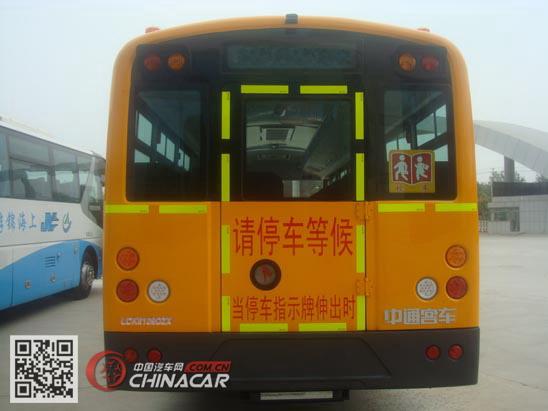 LCK6809D5X型中通牌小学生专用校车图片3