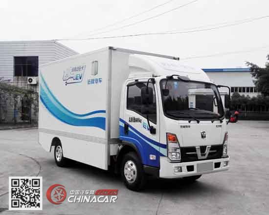 DNC5070XXYBEV01型嘉龙牌纯电动厢式运输车图片1