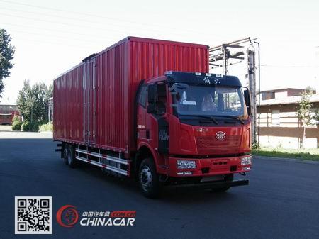 CA5200XXYP62K1L7T2E5型解放牌厢式运输车图片1