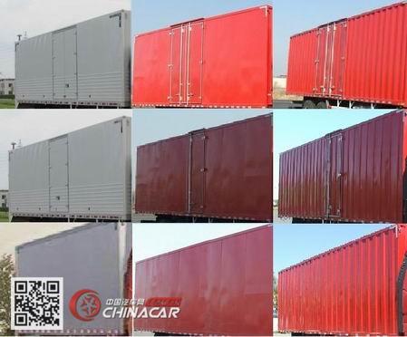 CA5200XXYP62K1L7T2E5型解放牌厢式运输车图片3