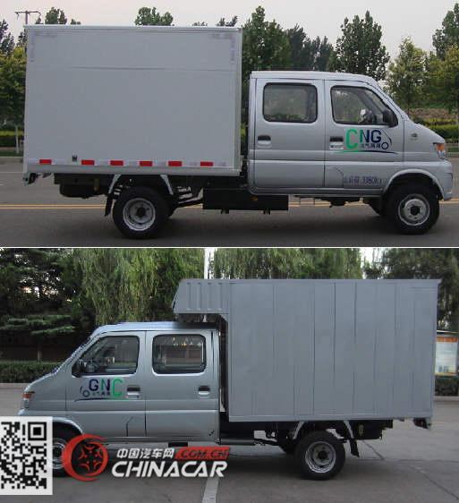 SC5035XXYSCGB5CNG型长安牌厢式运输车图片2