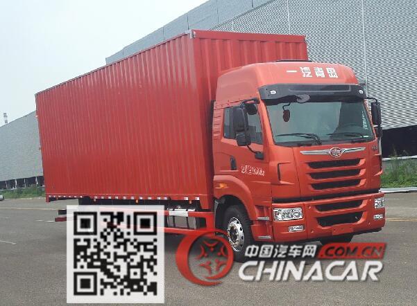CA5181XXYP2K2L7E5A80型解放牌厢式运输车图片1