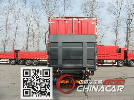 CA5180XXYP62K1L7E5型解放牌厢式运输车图片3
