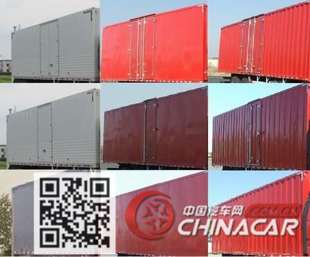 CA5180XXYP62K1L7E5型解放牌厢式运输车图片4