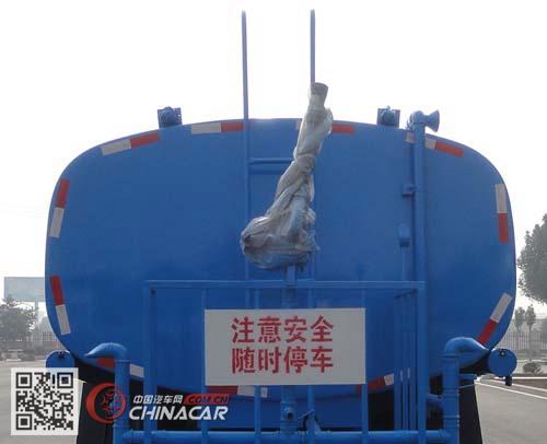 SGZ5250GSSZZ5T5型华威驰乐牌洒水车图片2