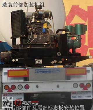 CTY9400GFLTL36型通亚达牌铝合金中密度粉粒物料运输半挂车图片2