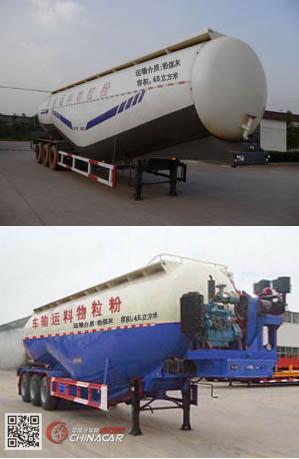 MJZ9401GFL型通广九州牌低密度粉粒物料运输半挂车图片2