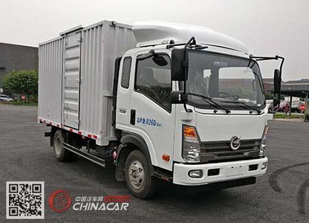 CZ5080XXYSQ15型长征牌厢式运输车图片1