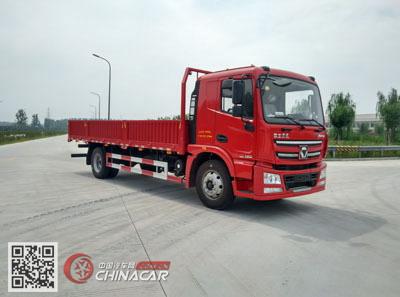 女生�yg��f�x�~y�NXG�型_徐工 国五排放 单桥 156-185马力 柴油 5-10吨 货车 nxg1160d5na