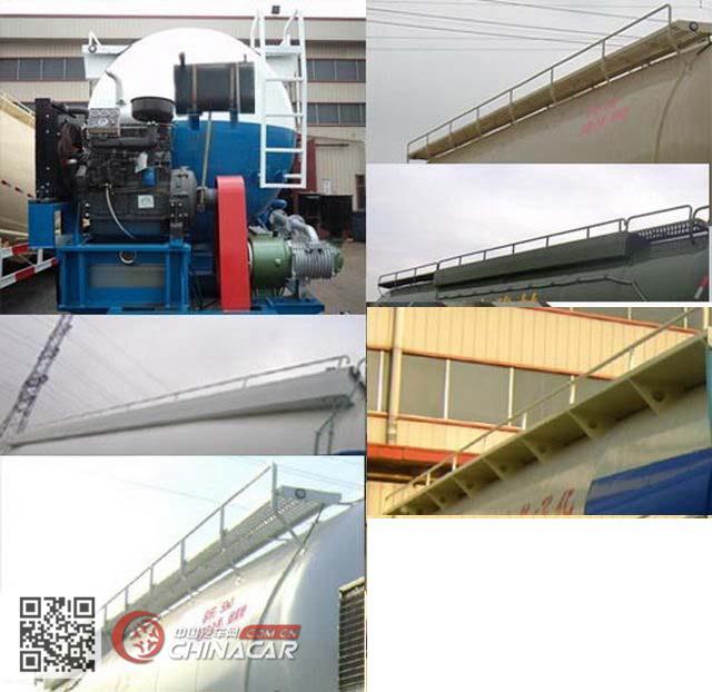 YYX9400GFL型广恩牌中密度粉粒物料运输半挂车图片3