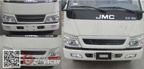 JX5044XXYXGT2型江铃牌厢式运输车图片3