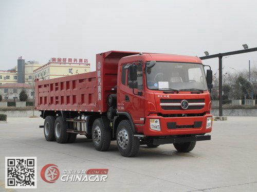 SX3313GP5L型陕汽牌自卸汽车图片1