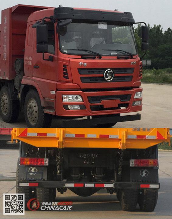 SX3313GP5L型陕汽牌自卸汽车图片2