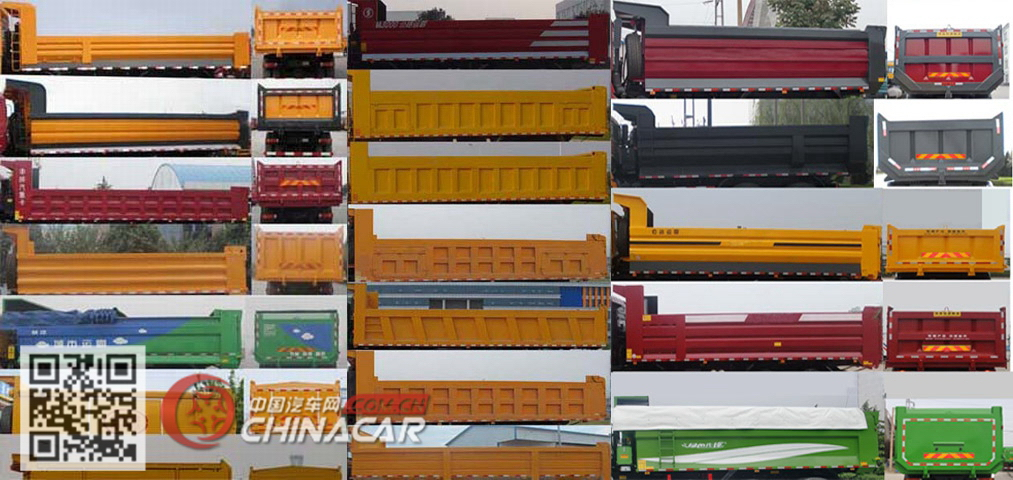 SX3313GP5L型陕汽牌自卸汽车图片3