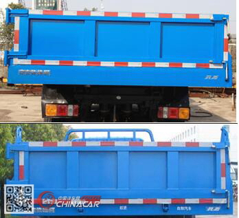 NJ3102VHDCWW4型跃进牌自卸汽车图片2