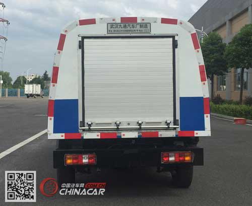 九通牌KR5020TYH5型路面养护车图片