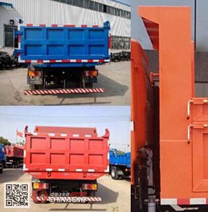 NJ3102VFDCMW型跃进牌自卸汽车图片3