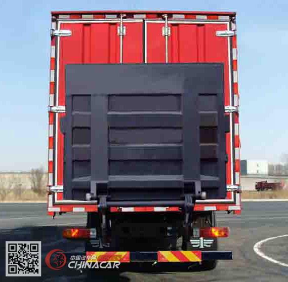 CA5250XXYP63K1L6T2E5型解放牌厢式运输车图片3
