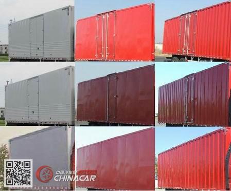 CA5160XXYP62K1L7E5型解放牌厢式运输车图片3