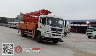 LZX5230THBL型华悦达牌混凝土泵车图片1
