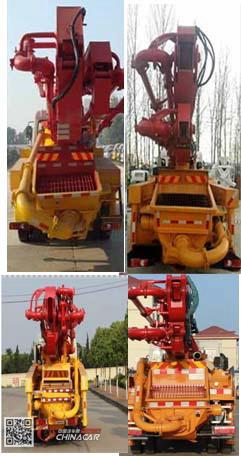 LZX5230THBL型华悦达牌混凝土泵车图片3