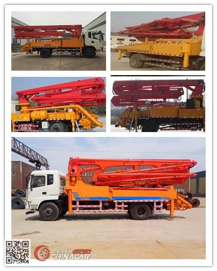 LZX5230THBL型华悦达牌混凝土泵车图片4