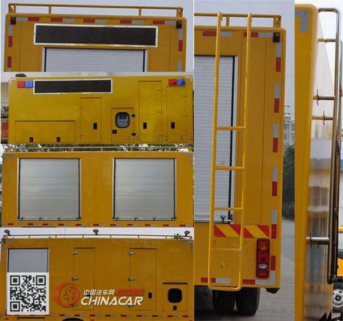 JZZ5160XXH型鑫意牌救险车图片2