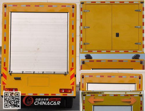 JZZ5160XXH型鑫意牌救险车图片3