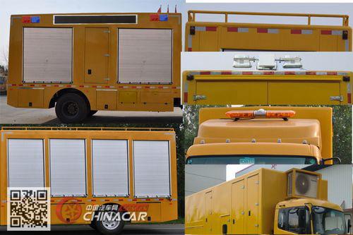 JZZ5160XXH型鑫意牌救险车图片4