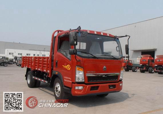 ZZ3047C3414E143型豪沃牌自卸汽车图片1
