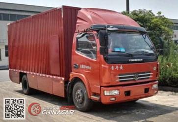JNP5080XXYFCEVCA型青年曼牌燃料电池厢式运输车图片1